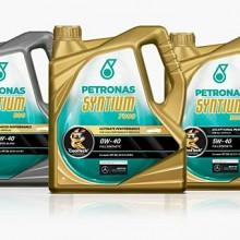 Petronas abrirá en 2017 más de 800 talleres en Europa