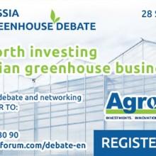 Debate abierto sobre los invernaderos en Rusia