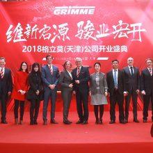 Grimme comienza a producir en China