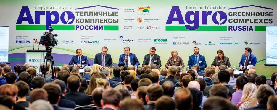 Agro GreenHouse Complexes Russia