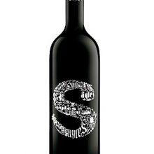 """""""S de Aylés 2015"""", premio Alimentos de España al Mejor Vino 2018"""