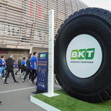 """BKT cumple un año patrocinando la """"Coupe de la Ligue BKT"""""""